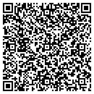 QR-код с контактной информацией организации ИП Гильмияров