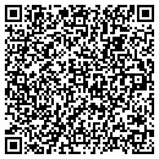 QR-код с контактной информацией организации RTrans