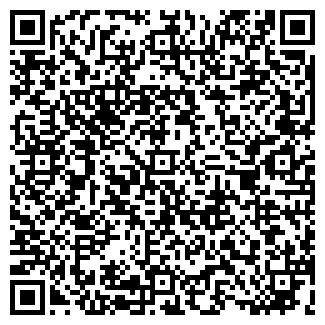 QR-код с контактной информацией организации Такси GANA