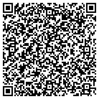 QR-код с контактной информацией организации КазРефТрансСервис