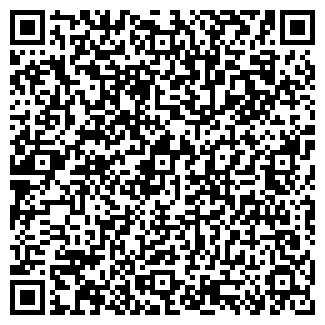"""QR-код с контактной информацией организации ТОО """"Автопилот"""""""