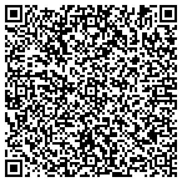 """QR-код с контактной информацией организации OOO """"Бриг-Вояж"""""""