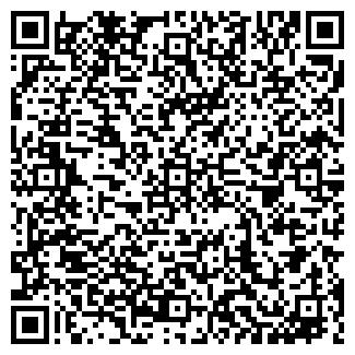 QR-код с контактной информацией организации Каратал-KZ