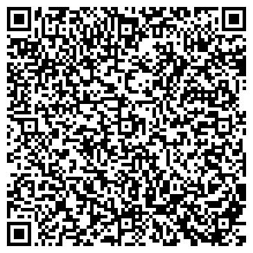 QR-код с контактной информацией организации Байтау, минибас сервис