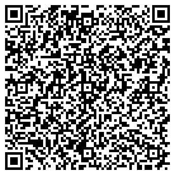"""QR-код с контактной информацией организации ТОО """" Vertolet Almaty """""""