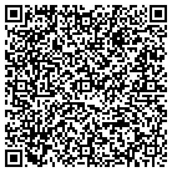 QR-код с контактной информацией организации Альбион Транс