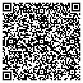 QR-код с контактной информацией организации Евро-Транзит