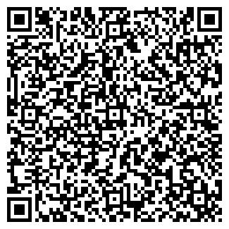QR-код с контактной информацией организации Янмартур