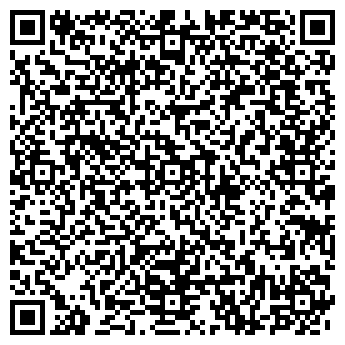 QR-код с контактной информацией организации Фаворит-Тревел