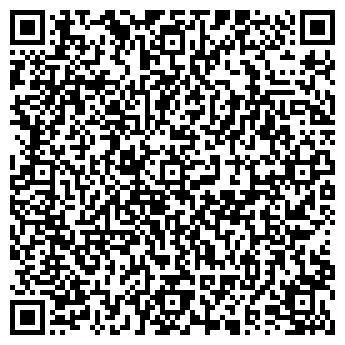 QR-код с контактной информацией организации Другая ФЛП Гладких А. А.