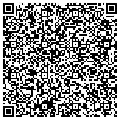 QR-код с контактной информацией организации Лидер такси 330-330