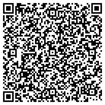 """QR-код с контактной информацией организации ТОВ """"Лиго-Транс"""""""
