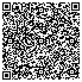 QR-код с контактной информацией организации Такси Люкс