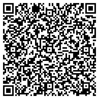 QR-код с контактной информацией организации Ukrbustour