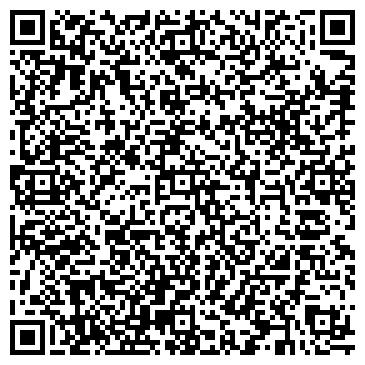 QR-код с контактной информацией организации Трансфер фактор 4 Life