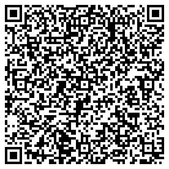 """QR-код с контактной информацией организации ЧП """"Автосоюз-Украина"""""""