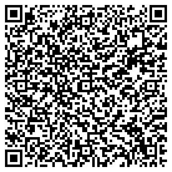 QR-код с контактной информацией организации ШКОЛА № 1931