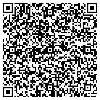 """QR-код с контактной информацией организации """"Сергеич"""""""