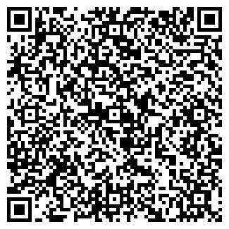 QR-код с контактной информацией организации ЧП Денисенко