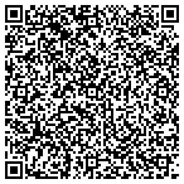 QR-код с контактной информацией организации Алькор такси