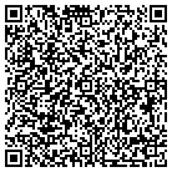 """QR-код с контактной информацией организации Общество с ограниченной ответственностью ООО """"СНС-ЛТД"""""""