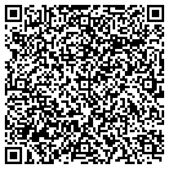 QR-код с контактной информацией организации СПДФЛ Квитка И. И.