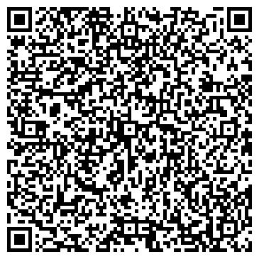 QR-код с контактной информацией организации Такси КАСТА