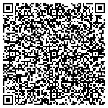 QR-код с контактной информацией организации Уютный Дилижанс