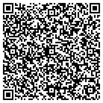 QR-код с контактной информацией организации Общество с ограниченной ответственностью ООО «ВБК Витол»