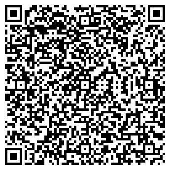 QR-код с контактной информацией организации СПД Валерий Куликов