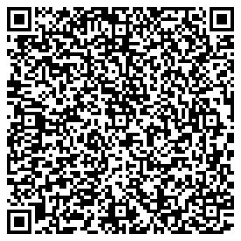 QR-код с контактной информацией организации ФОП Левицька