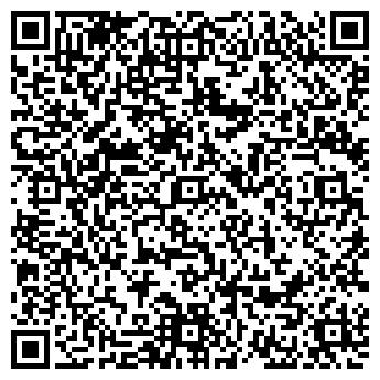QR-код с контактной информацией организации RL-Паллет Поддон