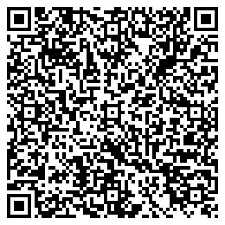 QR-код с контактной информацией организации ЧП. Максюта