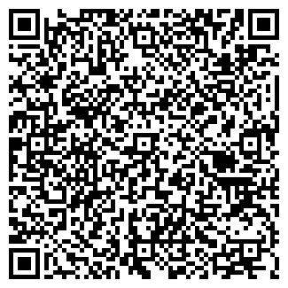QR-код с контактной информацией организации ИНФОБУС