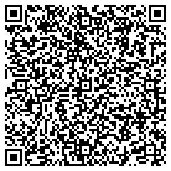 QR-код с контактной информацией организации ФЛП Бондаренко В.П.