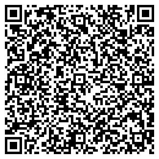 QR-код с контактной информацией организации ЧП Иванов