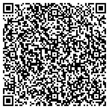 "QR-код с контактной информацией организации Приватне підприємство ПП ""Захід-Транс-Сервіс"""