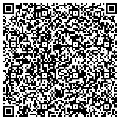 QR-код с контактной информацией организации Туристическое агентство «Каплари»