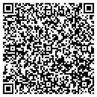 QR-код с контактной информацией организации ПП Денисюк.