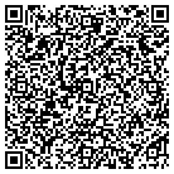 QR-код с контактной информацией организации СПД Грищенко Т.В.