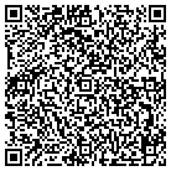 QR-код с контактной информацией организации ФОП КОРОЛЬ