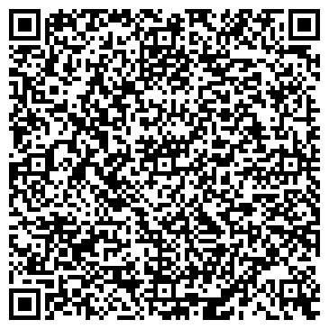 """QR-код с контактной информацией организации """" Економ - Транс"""""""