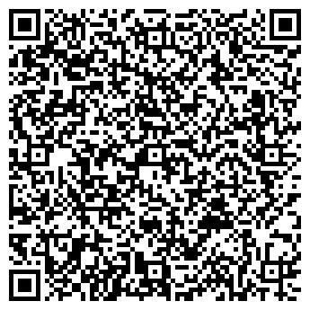 """QR-код с контактной информацией организации Такси """"Казак"""""""