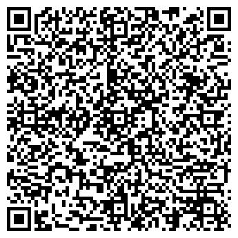 """QR-код с контактной информацией организации Общество с ограниченной ответственностью ООО """"Фаэтон"""""""