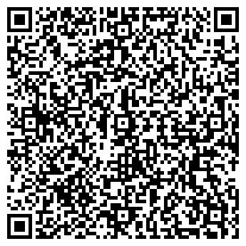 QR-код с контактной информацией организации Такси Круиз