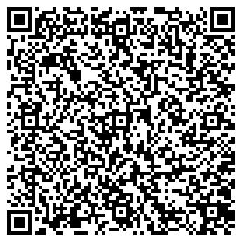 QR-код с контактной информацией организации ПИЛИГРИМ ТАКСИ