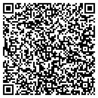 QR-код с контактной информацией организации «НИКАС»