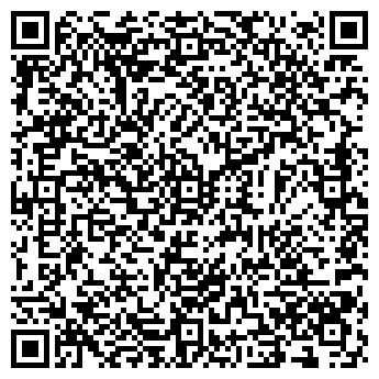 QR-код с контактной информацией организации СПД Усова Т. М.