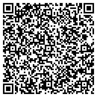 QR-код с контактной информацией организации Спд Алферов