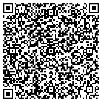 QR-код с контактной информацией организации VIP Transfer